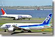 台湾へ就航している航空会社