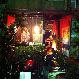 hours cafe