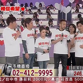 台湾、TVを通し心温まる義援金21億円