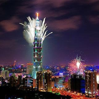 2014年の台湾祝日一覧