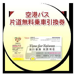 taipei_topic2013112101