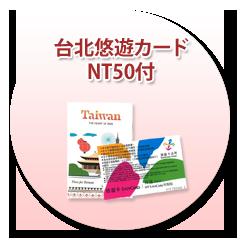 taipei_topic2013112102