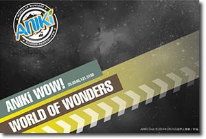 ANIKi World of Wonders(ANIKi WoW)