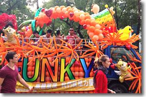 台湾ゲイパレード2014 パッケージツアー