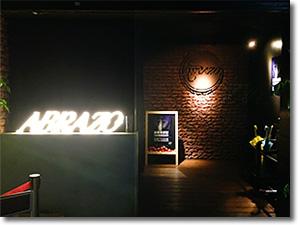 ABRAZO - gaybar