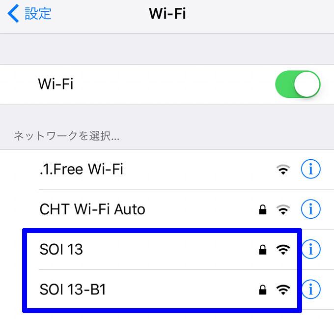 1階、B1では無料WiFiも利用可