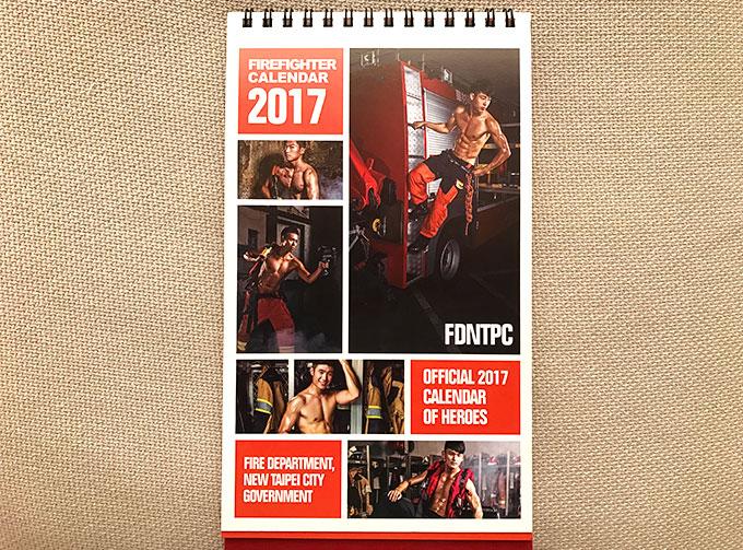 台湾の現役消防士のカレンダー2017
