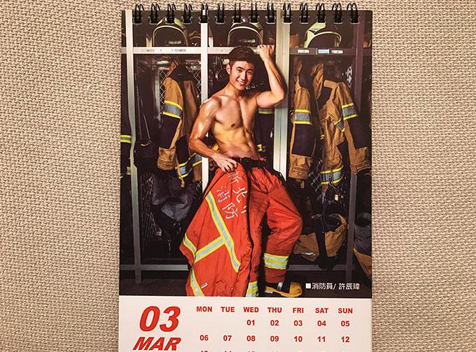 3月のイケメンマッチョ消防士